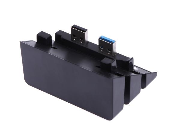 PS4 slimPRO 5合一 HUB集线器 USB转换器 3.0接口扩展器 4