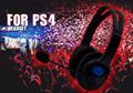 厂家直销  款PS4游戏耳机