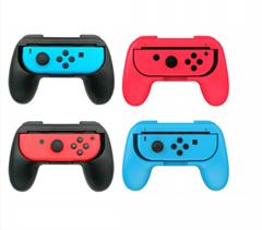 Switch Joy-Con小手柄手把握把 NS左右手柄遊戲托把2個裝