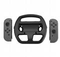 Nintendo Switch Joy-con Cases  Nintendo Switch 方向盘配件