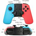NES Nintendo Switch PC游戏手柄Android手机控制器游戏手柄操纵杆 2