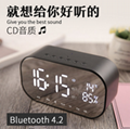 Alarm Speaker Mini Portable Speakers Bass Stereo Wireless Bluetooth Speaker