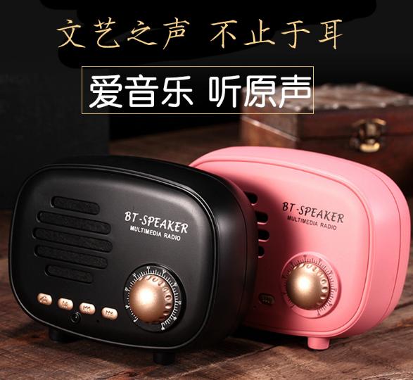 新款蓝牙音响无线收音机复古迷你促销电子礼品家居便捷插卡小音箱 14