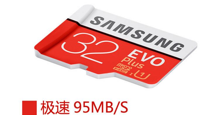 批发 Samsung三星TF内存卡TF卡套SD卡套TF卡转SD卡 小卡转大卡转换器 11