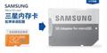 批发 Samsung三星TF内存卡TF卡套SD卡套TF卡转SD卡 小卡转大卡转换器 3