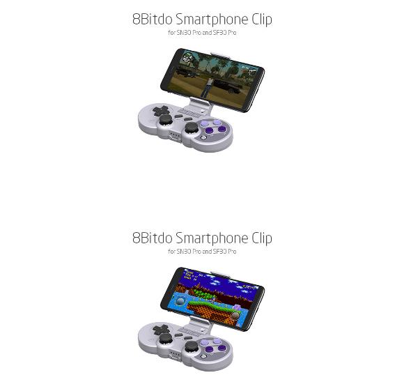 8Bitdo八位堂X機甲可拉伸手機支架SF30proSN30pro遊戲手柄支架 13