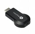 MicascreenG4无线同屏器手机WIFI同屏电视网络播放器HDMI 推送宝G2/M2 PLUS 10