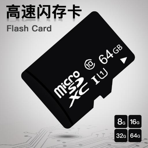 TF Card32M128M256M 512M1G2GMemory Card Micro TF Card 18