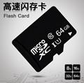小容量TF卡32M 128M 256M 512M 1G 2G手機內存卡批發Micro SD裸卡 18