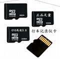 小容量TF卡32M 128M 256M 512M 1G 2G手机内存卡批发Micro SD裸卡 19