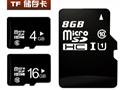 批发tf卡 手机内存卡tf卡 tf1GB闪存卡 Micro sd 1GB2GB4GB8GB16GB32GB64GB内存卡 15