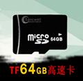 厂家直销TF512MB手机内存卡 插卡小音响TF卡 32GB16GB闪存卡 11