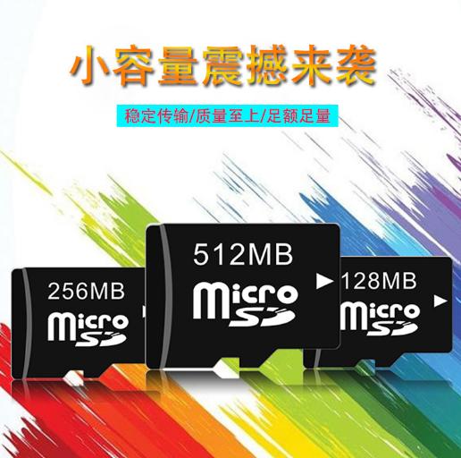 厂家直销TF512MB手机内存卡 插卡小音响TF卡 32GB16GB闪存卡 6
