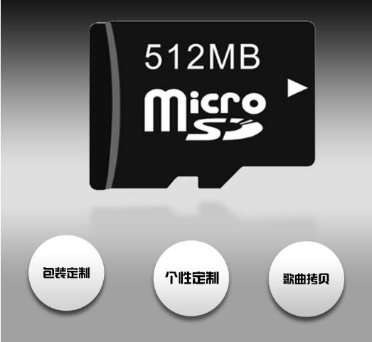 厂家直销TF512MB手机内存卡 插卡小音响TF卡 32GB16GB闪存卡 5