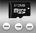 廠家直銷TF512MB手機內存卡 插卡小音響TF卡 32GB16GB閃存卡 5