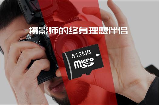 厂家直销TF512MB手机内存卡 插卡小音响TF卡 32GB16GB闪存卡 15