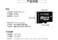 Micro sd Card64MB128MB256MB512MB TFcard Micro sd Card Memory card  18