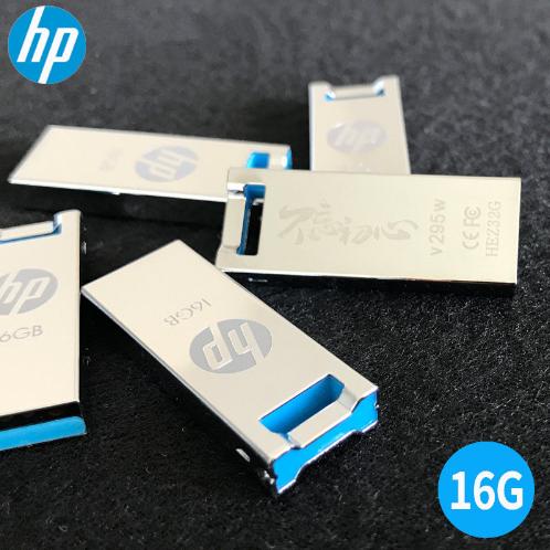 惠普mini usb闪存驱动器32GB 16GB 3.0笔驱动器x765w塑料高速闪存棒cle usb key16GB 6