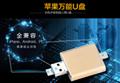 new IPHONE mobile U disk64G companion U disk 32g triple u disk OTG 17