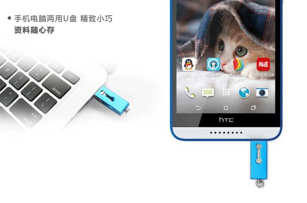 工廠直銷新款創意雙插頭otg安卓手機電腦兩用u盤32g旋轉優盤3.0 4