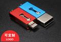 工厂直销新款创意双插头otg安卓手机电脑两用u盘32g旋转优盘3.0 3