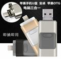 工厂直销新款创意双插头otg安卓手机电脑两用u盘32g旋转优盘3.0 6