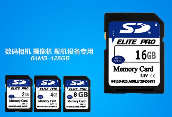 批發中性內存卡8g 16g手機內存卡32g 64gC12高速tf卡數碼sd存儲卡 13