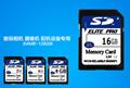 批发中性内存卡8g 16g手机内存卡32g 64gC12高速tf卡数码sd存储卡 13