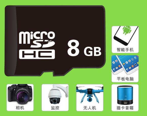 批發中性內存卡8g 16g手機內存卡32g 64gC12高速tf卡數碼sd存儲卡 15