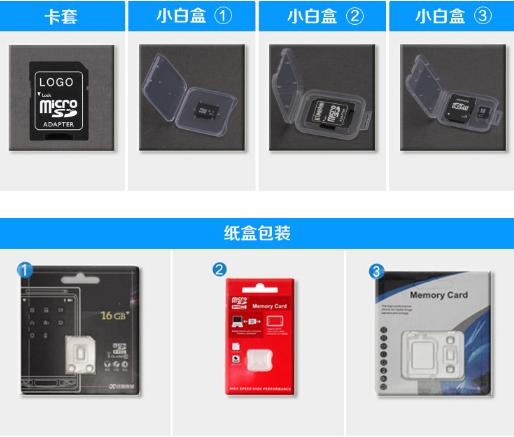 批发中性内存卡8g 16g手机内存卡32g 64gC12高速tf卡数码sd存储卡 16