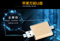8GB 16GB 32GB 64GB Flash drive Car 2.0U-Disk 32GB USB Flash Drive Metal Pendrive 8