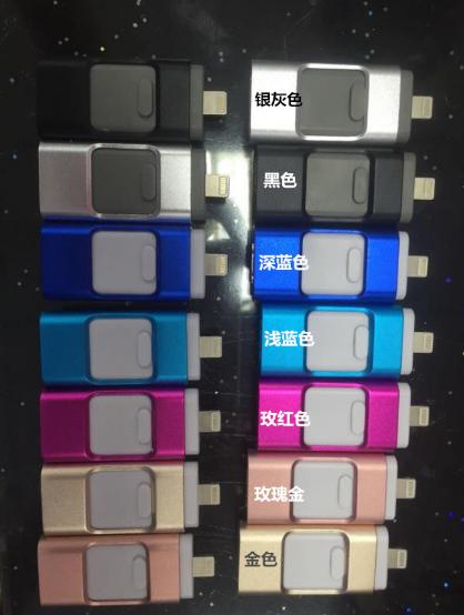 车载抖音u盘32G2.0金属u盘16g音乐u盘汽车版DJ舞曲优盘定制生产 12