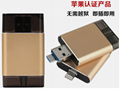 8GB 16GB 32GB 64GB Flash drive Car 2.0U-Disk 32GB USB Flash Drive Metal Pendrive 19