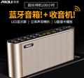 AIDU Q8 Bluetooth speaker universal radio mini speaker home overweight subwoofer 8