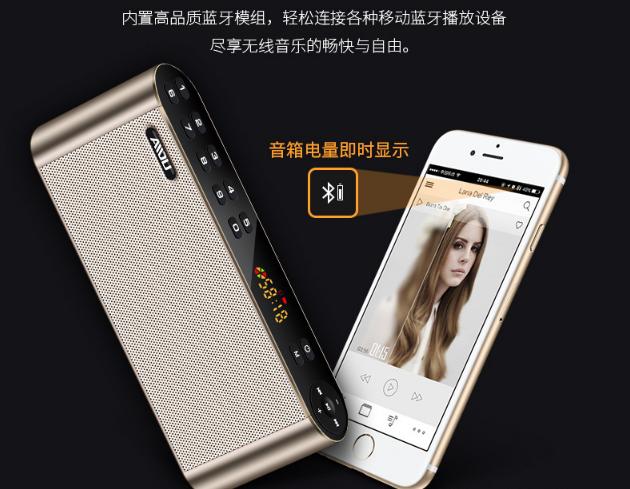 AIDU Q8 Bluetooth speaker universal radio mini speaker home overweight subwoofer 9