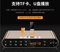 AIDU Q8 Bluetooth speaker universal radio mini speaker home overweight subwoofer 12