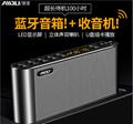 AIDU Q8 Bluetooth speaker universal radio mini speaker home overweight subwoofer 13
