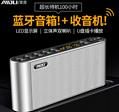 AIDU Q8 Bluetooth speaker universal radio mini speaker home overweight subwoofer 14