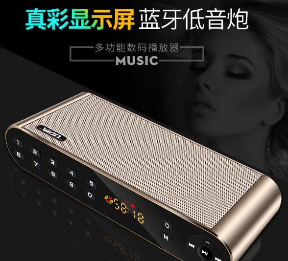 AIDU Q8 Bluetooth speaker universal radio mini speaker home overweight subwoofer 16