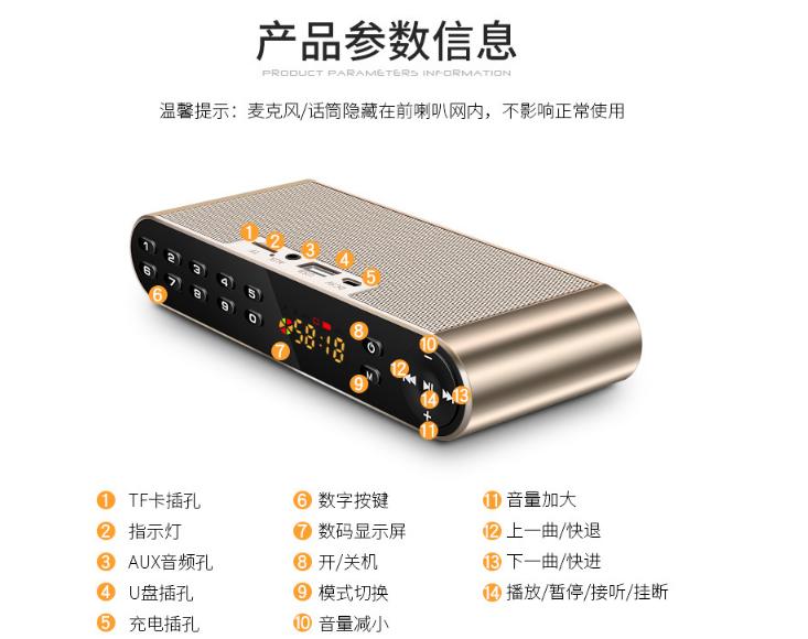 AIDU Q8 Bluetooth speaker universal radio mini speaker home overweight subwoofer 17