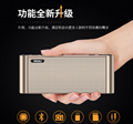 AIDU Q8 Bluetooth speaker universal radio mini speaker home overweight subwoofer 19