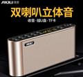 AIDU Q8 Bluetooth speaker universal radio mini speaker home overweight subwoofer 20