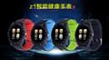 新款智能手表Z10 蓝牙插卡运