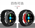 2018 new V5W Android children's smart phone watch positioning sports smart watch