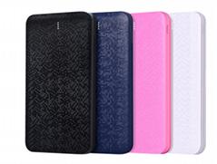2018年新款超薄手机充电宝10000毫安聚合物移动电源OEM礼品定制