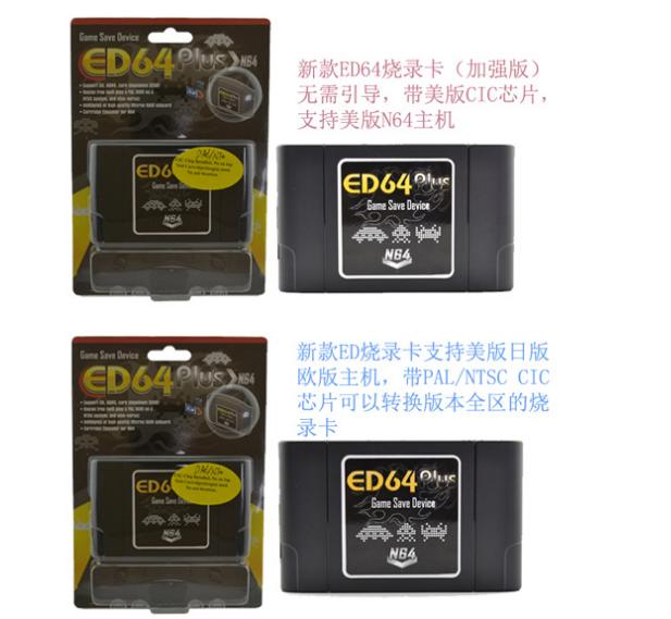 new high-quality r4i GB, GBC flash card for Nintendo GB GBC GBA SP flash card 13