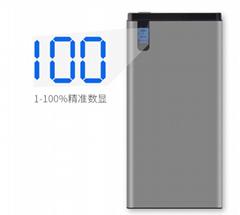 金屬超薄充電寶大容量迷你便攜式新款禮品移動電源手機定製LOG