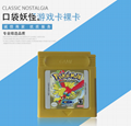 NEW PokemonSeries Video Game Cartridge Console Card English Language US Version