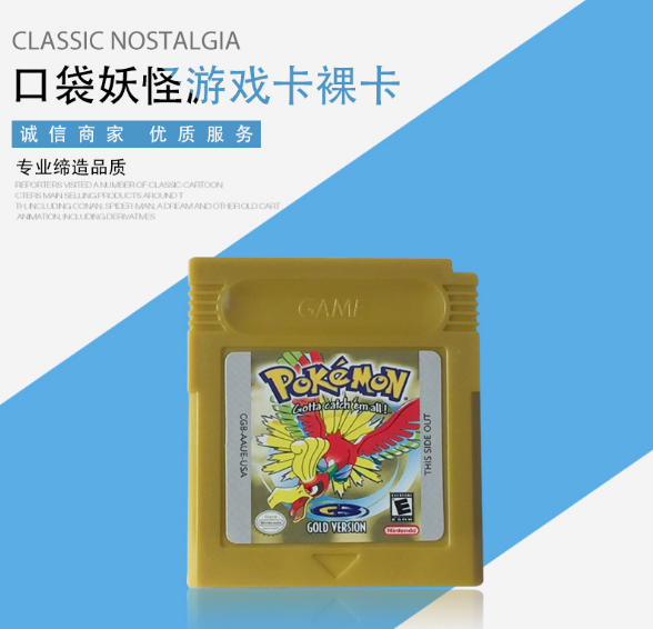 POKEMON PLATINUM 鑽石任天堂3DS NDSi NDS Lite遊戲卡祼卡 20