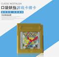 POKEMON PLATINUM 钻石任天堂3DS NDSi NDS Lite游戏卡祼卡